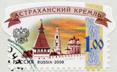 RUSSIA - 2009: shows Astrakhan Kremlin, series Russian Kremlins — Stock Photo