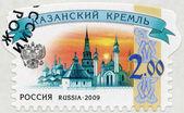 RUSSIA - 2009: shows Kazan Kremlin, series Russian Kremlins — Stock Photo