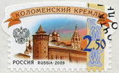RUSSIA - 2009: shows Kolomna Kremlin, series Russian Kremlins — Stock Photo