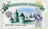 RUSSIA - 2009: shows Tobolsk Kremlin, series Russian Kremlins — Stock Photo