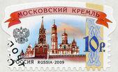 RUSSIA - 2009: shows Moscow Kremlin, series Russian Kremlins — Stock Photo
