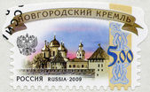 RUSSIA - 2009: shows Novgorod Kremlin, series Russian Kremlins — Stock Photo