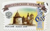 RUSSIA - 2009: shows Pskov Kremlin, series Russian Kremlins — Stock Photo