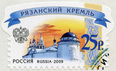 RUSSIA - 2009: shows Ryazan Kremlin, series Russian Kremlins — Stock Photo