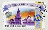 RUSSIA - 2009: shows Tula Kremlin, series Russian Kremlins — Stock Photo