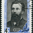 USSR - 1961: shows N.V. Sklifosovsky (1836-1904), surgeon, 125th birth anniversary - Stock Photo