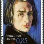 LUXEMBOURG - 2011: shows Franz Liszt (1811-1886), 200th Anniversary Birth — Stock fotografie