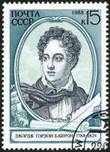 Sssr - 1988: show Lord Byron (1788-1824), anglický básník — Stock fotografie
