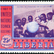 LIBERIA - 1954: shows Geography class, series UN Technical Assistance Agencies — Stock Photo