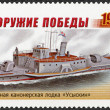 RUSSIA - 2013: shows Krasnoznamennaya gunboat Usyskin, series Weapon of the Victory, Warships, The 68th anniversary of Victory in the Great Patriotic War of 1941-1945 — Stock Photo