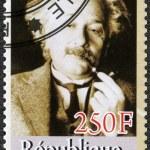 CONGO - 2012: shows Albert Einstein (1879-1955) — Stock Photo #25384427