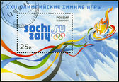RUSSIA - 2011: shows official logo of the XXII Olympic Winter Games in Sochi 2014 — Stock Photo