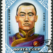 USSR - 1983: shows Sukhe Bator (1893-1923), Mongolian \'s Republic Founder — Stock Photo