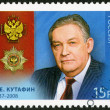 RUSSIA - 2012: shows Cavalier of the Order of Merit for the Fatherland O.E. Kutafin (1937-2008) — Stock Photo