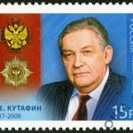 RUSSIA - 2012: shows Cavalier of the Order of Merit for the Fatherland O.E. Kutafin (1937-2008) — Stock Photo