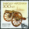 RUSSIA - 2011: shows 300th anniversary of plant Arsenal — Stock Photo