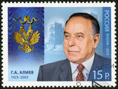 RUSSIA - 2013: shows Heydar Alirza oglu Aliyev (1923-2003), series Holders of the Order of Saint Andrew the First-Called — Stock Photo