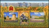 RUSSIA - 2010: shows 300th anniversary of foundation of Tsarskoe Selo — Stock Photo