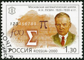 RUSSIA - 2000: shows N.N.Luzin (1883-1950), series Russia, XX century, Science — Stock Photo