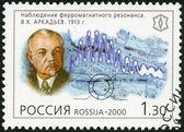 RUSSIA - 2000: shows V.K.Arkadyev (1884-1953), series Russia, XX century, Science — Stock Photo