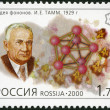 Stock Photo: RUSSI- 2000: shows I.Ye.Tamm (1895-1971), series Russia, XX century, Science