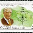 Stock Photo: RUSSI- 2000: shows P.L.Kapits(1894-1984), series Russia, XX century, Science