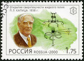 RUSSIA - 2000: shows P.L.Kapitsa (1894-1984), series Russia, XX century, Science — Stock Photo