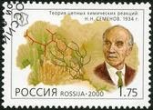 RUSSIA - 2000: shows N.N.Semyonov (1896-1986), series Russia, XX century, Science — Stock Photo