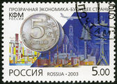 RUSSIA - 2003: dedicated The opposition to the illegitimate incomes legalization — Stock Photo