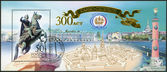 RUSSIA - 2003: shows the 300th anniversary of St.Petersburg — Stock Photo