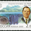Stock Photo: RUSSI- 2000: shows A.V.Ivanov (1906-1992), series Russia, XX century, Science