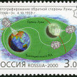 "RUSSI- 2000: shows Photography of reverse side of Moon, ""Luna-3"", series Russia, XX century, Science — 图库照片 #26083347"