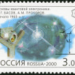RUSSIA - 2000: shows Basics of the quantum electronics, series Russia, XX century, Science — Stock Photo