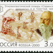 Stock Photo: RUSSI- 2000: shows N.I.Tolstoy (1923-1996), series Russia, XX century, Science