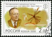 Rússia - 2000: mostra v.i.veksler (1907-1966), série de Rússia, século xx, ciência — Fotografia Stock