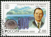 RUSSIA - 2000: shows A.V.Ivanov (1906-1992), series Russia, XX century, Science — Stock Photo