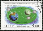 "RUSSIA - 2000: shows Photography of the reverse side of the Moon, ""Luna-3"", series Russia, XX century, Science — Stock Photo"