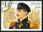 RUSSIA - 2002: dedicated the 200th birth anniversary of P.S.Nahimov — Photo