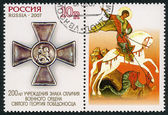 RUSSIA - 2007: dedicated the 200th anniversary of the establishment of the sign of the military order of st. George the triumphant — Stock Photo