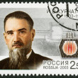 Stock Photo: RUSSI- 2003: dedicated 100th birth anniversary of I.V.Kurchatov (1903-1960), physicist