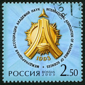 RUSSIA - 2003:dedicated the 10th anniversary of the International Association of Academies of Sciences — Stock Photo