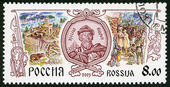 RUSSIA - 2003: dedicated the history of Russia, Yaroslav the Wise (978-1054) — Stock Photo