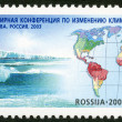 RUSSIA - 2003: dedicated the world conference on climate fluctuation — Foto Stock