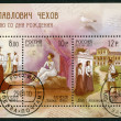 Постер, плакат: RUSSIA 2010: dedicated the 150th anniversary of birth of Anton Chekhov 1860 1904 a writer