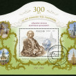 RUSSIA -  2011: shows M.V. Lomonosov (1711-1765), the 300th anniversary of birth, scientist and poet — Stock Photo