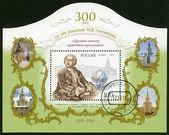 RUSSIA - 2011: shows M.V. Lomonosov (1711-1765), the 300th anniversary of birth, scientist and poet — Zdjęcie stockowe