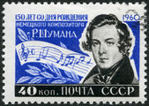 USSR - 1960: dedicated the 150th birth anniversary of Robert Schumann (1840-1893), pianist — 图库照片