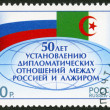Stock Photo: RUSSI- 2013: dedicated 50th anniversary of establishment of diplomatic relations between Russiand Algeria