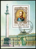 RUSSIA - 2002: dedicated the history of Russia, Alexander I (1777-1823) — ストック写真