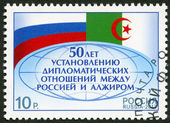 RUSSIA - 2013: dedicated the 50th anniversary of establishment of diplomatic relations between Russia and Algeria — Stock Photo